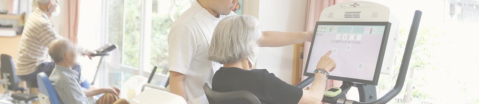 介護老人保健施設 ローランド