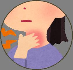 頭頸部腫瘍(のど)